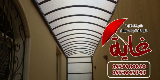 افضل مظلات لكسان اشكال جميلة ورائعة جدا وبسعر مميز