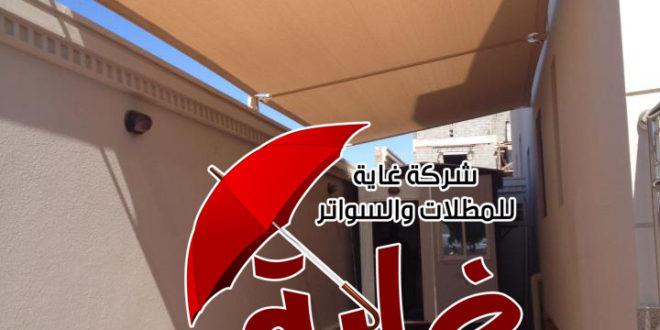 مظلات خارجية كهربائية متحركة