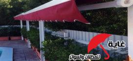مظلات حدائق متحركة يدويا وبالريموت