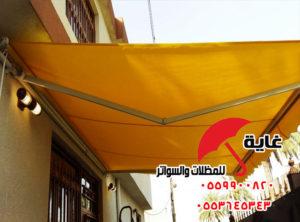 مظلات متحركة لكراج البيوت