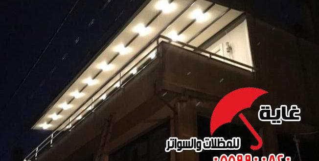 مظلات متحركة بالريموت بالرياض خصم20% لأهل الرياض